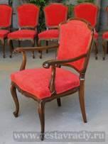 Цена реставрации кресла 50-х 60-х годов