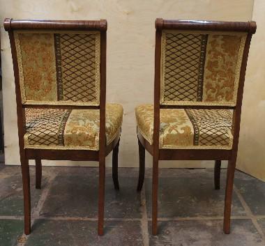 Дизайн стульев. Самый простой способ - перетянуть новой тканью или заменить обивку. Стоимость замены ткани от 3 до 5 тысяч рублей. Зависит от сложности самого стула. Консультация по телефону для тех, кто это хочет сделать своими руками - бесплатно.