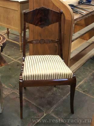 Обновить стулья