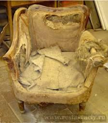 Кресло гостинное до реставрации