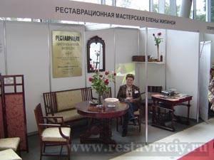 Мастерская Елены Жилиной, реставрация антикварной мебели