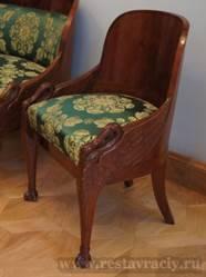 Кресло-корытце